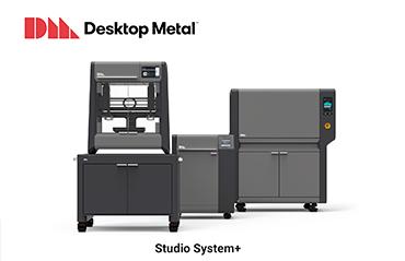 Studio_System_370x239