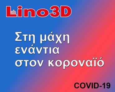 Lino3D-1-370×296